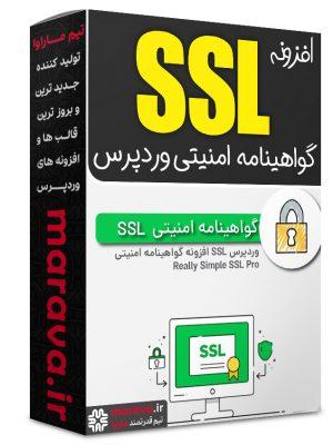 دانلود افزونه SSl