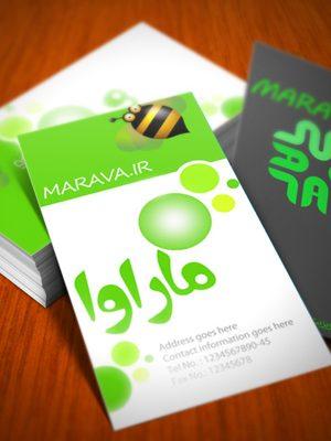 کارت ویزیت سبز